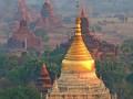 Как на счет недвижимости в Мьянме?
