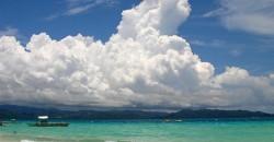 Особенности погоды и ваш отдых