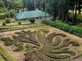 Заповедник и сад Хакгала
