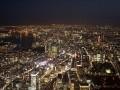 Япония — удивительная страна!