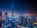 Работа и отдых в ОАЭ