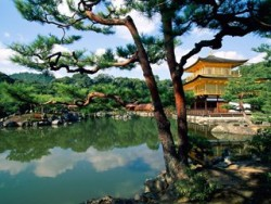 Киото — удачное сочетание старины и современности