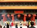 Храм Вонг Тай Син и исполнение желаний