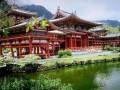 Удивительный мир Японии