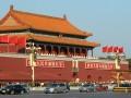 Пекин — столица Китая