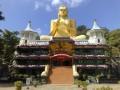 Сохраненный Будда